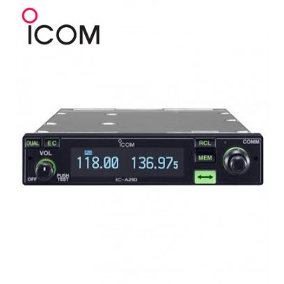 Rig Icom IC A210 (Air Band)