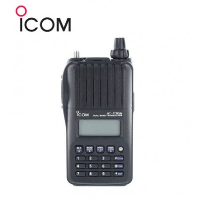 Handy Talky Icom IC T70A (Dual Band)
