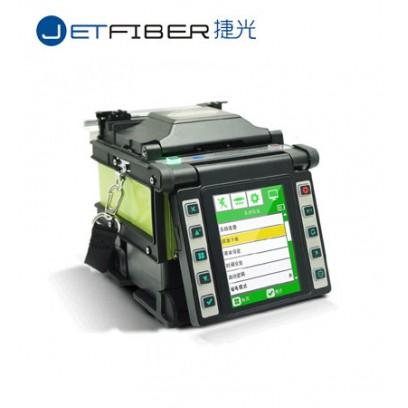 Fusion Splicer JetFiber X4
