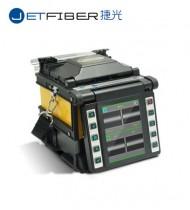 Fusion Splicer JetFiber X6